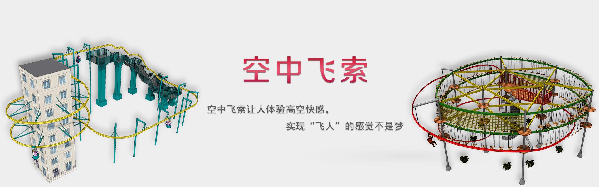 1月网站BANNER-02-1920x600